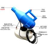 4.5L Portable Electric Ultra-Low-Volume Fogger Sprayer Nebulizer Hotels Residence Community Office Industrial Disinfecti